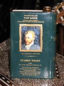 206 星之夜-Starry Night:星之夜009吉他老師施夢濤starry ni