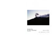 999 照片倉庫:古典吉他演奏曲01李白組曲演奏會專刊-曲譜~紅塵一美人.jpg