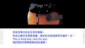010 原木古典吉他老師的全手工橡木櫥櫃-實木板材角材木材行原木家具訂做價:00235原木古典吉他老師的全手工全單版橡木櫥櫃.jpg