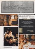 999 照片倉庫:古典吉他西班牙吉他Sp050.jpg