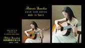 *4 古典吉他製作&西班牙吉他鑑賞:292西班牙之夜Spanish Night古典吉他家施夢濤老師.jpg