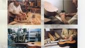 *3 西班牙吉他古典吉他品牌推薦~型號和材料*進口總代理:進口古典吉他007進口西班牙吉他Antonio Sanchez Guitar.jpg