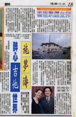 999 照片倉庫:古典吉他家 施夢濤老師017.jpg