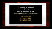 010 原木古典吉他老師的全手工橡木櫥櫃-實木板材角材木材行原木家具訂做價:00209原木古典吉他老師的全手工全單版橡木櫥櫃.jpg