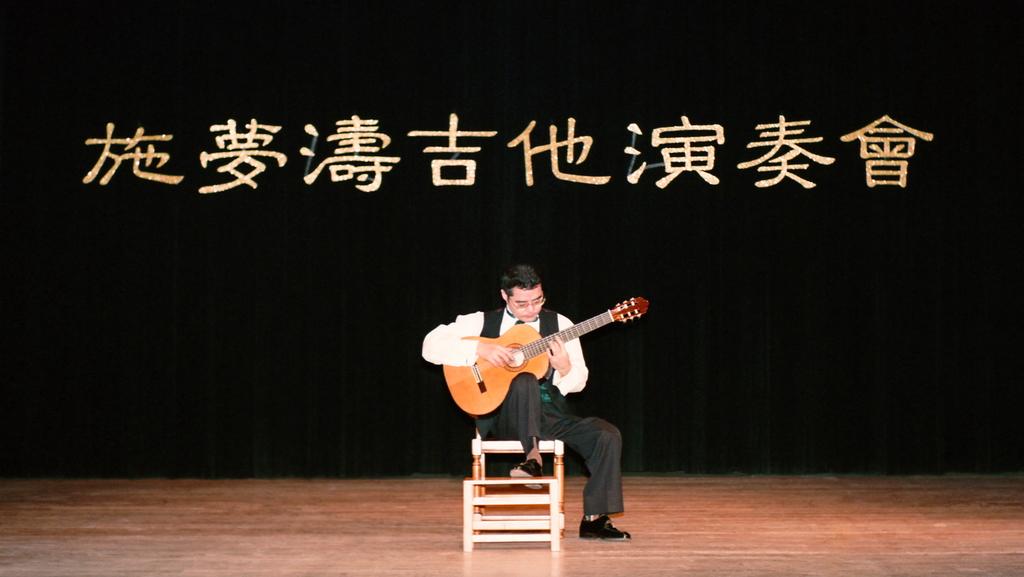 999*4 古典吉他製作&西班牙吉他鑑賞:再訪西班牙144古典吉他探索之旅 天涯若比鄰.jpg
