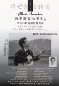 999 照片倉庫:吉他演奏家施夢濤FILE001.jpg
