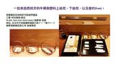 010 原木古典吉他老師的全手工橡木櫥櫃-實木板材角材木材行原木家具訂做價:00233原木古典吉他老師的全手工全單版橡木櫥櫃.jpg