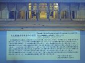 695奈良東大寺 南大門 大佛殿 世界最大木建築:奈良東大寺196南大門大佛殿吉他家施夢濤老師.jpg