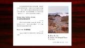 *8 吉他作曲&吉他編曲:01古典吉他演奏曲31李白組曲演奏會專刊-曲譜~紅塵一美人.jpg