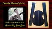 003 Rosewood King Luthier Guitar玫瑰木皇家製琴師大師吉他*手工吉他:巴西玫瑰木吉他005Brazilian Rosewood Guitar馬達加斯加玫瑰木吉他.jpg