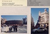 999*4 古典吉他製作&西班牙吉他鑑賞:再訪西班牙005古典吉他探索之旅 天涯若比鄰.jpg