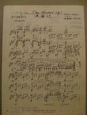 999 照片倉庫:吉他家的李白組曲05.JPG