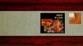 041 blog:吉他老師施夢濤00104.jpg