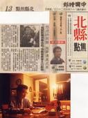 999 照片倉庫:古典吉他家 施夢濤老師019.jpg