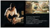 010 原木古典吉他老師的全手工橡木櫥櫃-實木板材角材木材行原木家具訂做價:00197原木古典吉他老師的全手工全單版橡木櫥櫃.jpg