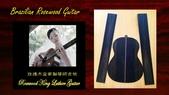 003 Rosewood King Luthier Guitar玫瑰木皇家製琴師大師吉他*手工吉他:巴西玫瑰木吉他003Brazilian Rosewood Guitar馬達加斯加玫瑰木吉他.jpg