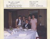 999 照片倉庫:035.jpg~from吉他詩人-施夢濤Smontow