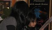 603巴黎蒙馬特畫家村 -小丘廣場:00069巴黎蒙馬特畫家村小丘廣古典吉他施夢濤.JPG