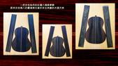 010 原木古典吉他老師的全手工橡木櫥櫃-實木板材角材木材行原木家具訂做價:00215原木古典吉他老師的全手工全單版橡木櫥櫃.jpg