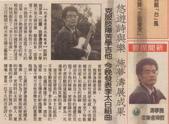 999 照片倉庫:古典吉他家 施夢濤老師020.jpg