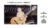 010 原木古典吉他老師的全手工橡木櫥櫃-實木板材角材木材行原木家具訂做價:00243原木古典吉他老師的全手工全單版橡木櫥櫃.jpg