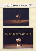 999 照片倉庫:040~from吉他詩人-施夢濤Smontow