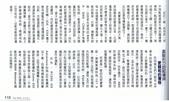 *2 古典吉他演奏會 記者會 新聞報導 guitar poet :bmw重型機車16產品發表會汎德股份有限公司流行騎士月刊.jpg