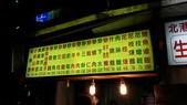 713 Anabelle's Cafe安娜貝兒咖啡屋 烏來瀑布泰雅族美食和手工編織帶:烏來瀑布泰雅族美食019手工編織帶安娜貝兒咖啡屋.jpg