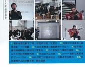 *2 古典吉他演奏會 記者會 新聞報導 guitar poet :bmw重型機車12產品發表會汎德股份有限公司流行騎士月刊.jpg