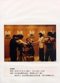 999 照片倉庫:古典吉他家 施夢濤老師030.jpg