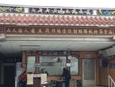 657屏東恆春關山 凱薩大飯店:00082屏東恆春關山凱薩大飯店吉他演奏家施夢濤.jpg