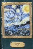 206 星之夜-Starry Night:星之夜001吉他老師施夢濤starry ni