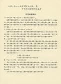 999 照片倉庫:古典吉他家 施夢濤老師024.jpg