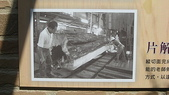 999 照片倉庫:檜木居012.jpg
