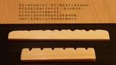 010 原木古典吉他老師的全手工橡木櫥櫃-實木板材角材木材行原木家具訂做價:00220原木古典吉他老師的全手工全單版橡木櫥櫃.jpg