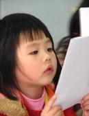 999513 日月潭 南投火車好多節:anna smontow 4y7-9m006.JPG