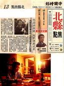 999 照片倉庫:015.jpg~from吉他詩人-施夢濤Smontow