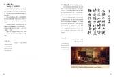 999 照片倉庫:古典吉他演奏曲07李白組曲演奏會專刊-曲譜~紅塵一美人.jpg
