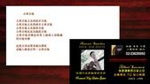 *3 西班牙吉他古典吉他品牌推薦~型號和材料*進口總代理:手工吉他102台灣手工古典吉他品牌價格西班牙吉他.jpg