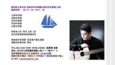 *3 西班牙吉他古典吉他品牌推薦~型號和材料*進口總代理:手工吉他112台灣手工古典吉他品牌價格西班牙吉他.jpg