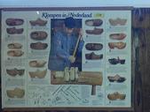 637阿姆斯特丹 木鞋工廠 I:木鞋工廠005古典吉他家施夢濤老師.
