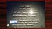 652米開朗基羅特展- 羅馬聖殤:00025米開朗基羅特展羅馬聖殤古典吉他老師施夢濤.jpg