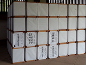695奈良東大寺 南大門 大佛殿 世界最大木建築:奈良東大寺086南大門大佛殿吉他家施夢濤老師.jpg