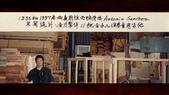 010 原木古典吉他老師的全手工橡木櫥櫃-實木板材角材木材行原木家具訂做價:00199原木古典吉他老師的全手工全單版橡木櫥櫃.jpg