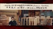 018吉他二重奏 001-056吉他演奏家施夢濤 :11.jpg