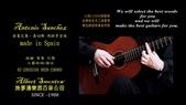 *4 古典吉他製作&西班牙吉他鑑賞:307西班牙之夜Spanish Night古典吉他家施夢濤老師.jpg