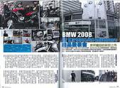 999 照片倉庫:BMW&古典吉他演奏001.jpg