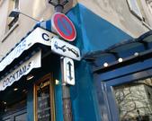 603巴黎蒙馬特畫家村 -小丘廣場:巴黎蒙馬特237畫家村吉他家施夢濤.jpg