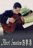 *1-1 吉他家施夢濤~Guitarist Albert Smontow吉他沙龍:Albert Smontow 210古典吉他家施夢濤老師.jpg