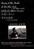 999 照片倉庫:古典吉他演奏曲16李白組曲演奏會專刊-曲譜~紅塵一美人.jpg